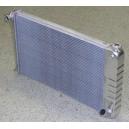 Radiateur moteur aluminium